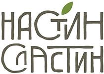 Настин Сластин логотип