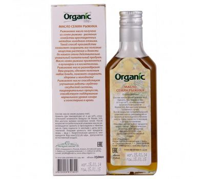 Масло рыжиковое Organic фото 2