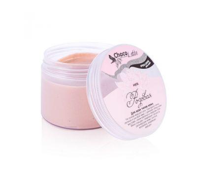 Крем-скраб для лица Розовая нуга фото